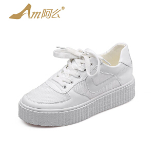 【17新品】阿么牛皮单鞋休闲小白鞋运动学生鞋平底韩版透气板鞋