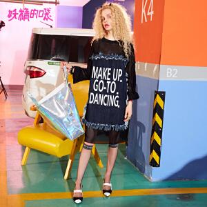 【低至1折起】妖精的口袋新款圆领显瘦复古纯色chic连衣裙