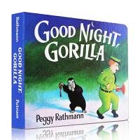 英文原版Good Night Gorilla 晚安大猩猩纸板书吴敏兰绘本123第95本 启蒙故事goodnight m
