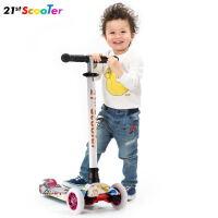 儿童滑板车踏板车可升降车2-12岁涂鸦四轮闪光3岁