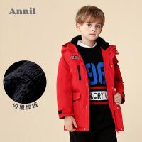安奈儿童装男童羽绒服中长款带帽可拆卸新款洋气冬装保暖外套