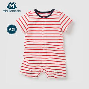 【尾品汇】迷你巴拉巴拉婴幼儿连体服2018年夏新款色织条纹男女童宝宝连体服