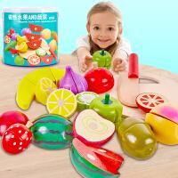 儿童厨房玩具蔬菜切水果玩具切切乐过家家3-6岁男孩女孩玩具
