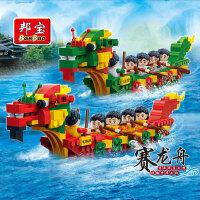 儿童积木端午节龙舟DIY小轮船模型女孩拼装智力玩具5-7-10岁