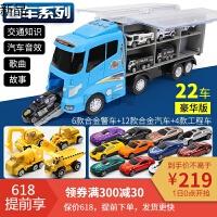 【领券下单更优惠】儿童玩具车模型男孩2-3-4岁大卡车合金仿真宝宝小孩警小汽车男童5