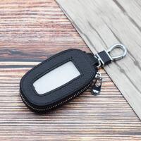 皮汽车钥匙包通用带透明天窗钥匙扣包皮男女遥控车锁匙扣套腰挂韩皮