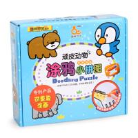 趣威文化 趣味涂鸦小拼图 儿童早教认知书 宝宝益智玩具 3岁以上