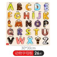 拼图玩具1-2-3-4岁宝宝儿童木质字母数字认知拼板教具