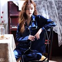 2018新款春夏季冰丝性感睡衣长袖两件套装女丝绸睡衣家居服女春秋加大码