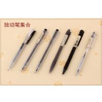 日本MUJI/无印良品文具中性笔各类黑水笔圆珠笔可擦笔毛笔记号笔