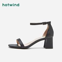 【限时特惠 1件4折】热风学院风粗跟女士凉鞋一字扣带粗高跟凉鞋H56W9217
