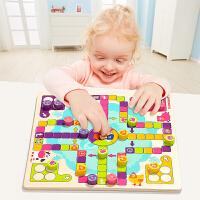 幼儿园3-6周岁棋类儿童飞行棋玩具亲子游戏棋小学生互动桌游