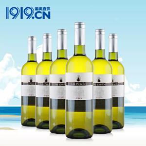 西班牙进口金水滴白葡萄酒750ml*6【1919酒类直供】
