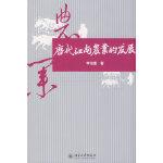 唐代江南农业的发展