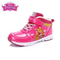 【99元2双】迪士尼童鞋秋冬男女童休闲鞋中童旅游鞋 (3-10岁可选) DS2084