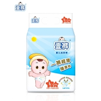 女宝宝男夏尿不湿 薄婴儿纸尿裤干爽透气初生S/M/L/XL
