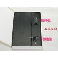 书本保险箱密码盒带锁储蓄罐 创意收纳盒金属 毕业礼品 花色 大号密码+钥匙