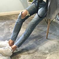 春装女装撕裂膝盖大破洞牛仔裤女裤脚缺口百搭小脚裤九分裤铅笔裤