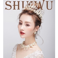 新娘头饰串珠皇冠结婚头饰三件套装婚纱配饰