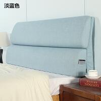 布艺双人床头靠垫大靠背 可拆洗护腰床头软包榻榻米床大靠垫