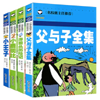 注音版世界经典名著全4册正版 洋葱头历险记 父与子全集 小王子 小鹿斑比 彩图注音版儿童文学图书6-7-8-9岁小学生一