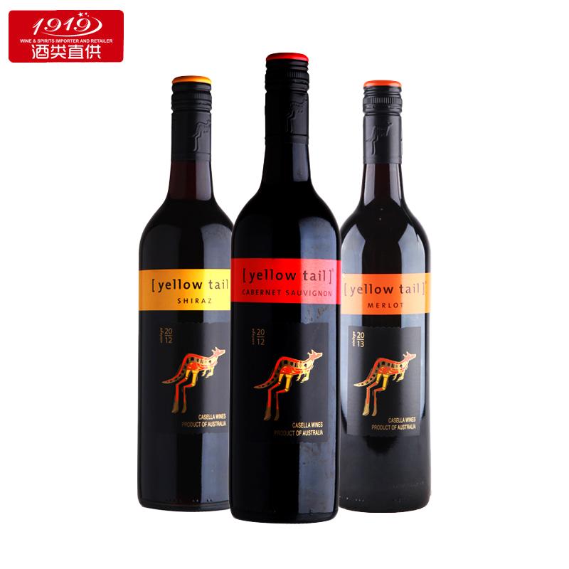 【1919酒类直供】黄尾袋鼠西拉子(设拉子)/梅洛/解百纳红葡萄酒 组合装750ml*3瓶  批次不同, 随 机 发货