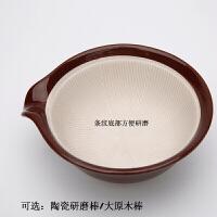 研磨碗儿童餐具陶瓷研磨碗宝宝辅食餐具碾磨器婴儿果蔬米糊食物研磨器打磨碗D13