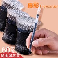 真彩中性笔 大容量巨能写一次性水笔 笔芯学生用0.5mm黑色红色蓝色办公文具用品全针管签字笔简约碳素笔批发