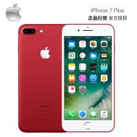 Apple苹果手机 iPhone 7 Plus (A1661)  移动联通电信4G手机 5.5寸显示屏 原封全新未激活官方标配