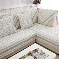 北欧客厅沙发垫布艺防滑四季通用欧式沙发套罩巾