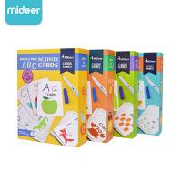 儿童早教闪卡英文字母数字认知卡片可擦写反复练习手写