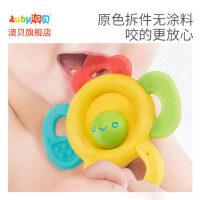 澳贝婴幼儿玩具宝宝牙胶手摇铃磨牙棒咬咬乐0-3个月安全5只装