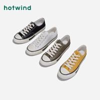 【2.29-3.2 2件3折】热风男士潮流休闲鞋简约平底帆布鞋H14M9136