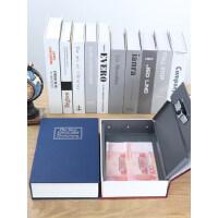 书本保险箱密码盒子带锁大人储蓄罐小存钱罐网红创意仿真收纳家用