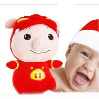 猪猪侠毛绒玩具套装智能公仔会说话智能娃娃儿童早教机智能玩具
