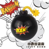 哈比比玩具 4393整人喷水地雷小心整蛊雷恶搞整蛊聚会神器创意炸弹造型玩具