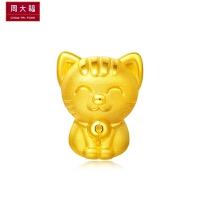 周大福 珠宝可爱微笑猫足金转运珠黄金吊坠R19086>>定价