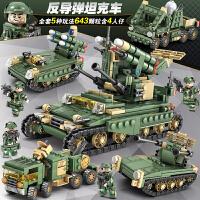 乐高7拼装益智积木玩具男孩子6-14岁拼图9儿童军事飞机坦克5