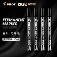 有范专卖 日本pilot百乐油性马克笔学生用勾线笔彩色儿童绘画记号笔