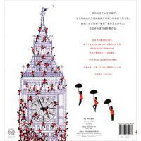 红披风童书:女王的帽子(精装绘本) 9787508699288 [英]史蒂夫・安东尼,梅思繁 中信出版集团