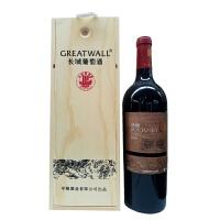 沙城长城珍酿9赤霞珠木盒干红葡萄酒 750ml
