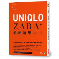 预售 UNIQLO和ZARA的�徜N�W:�W���狒[�T市背後的���T道