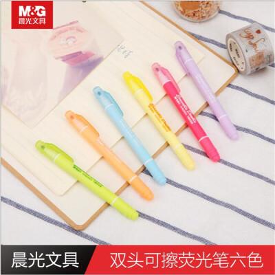 晨光文具可擦荧光笔6色双头学生标记笔记号笔AHM25804 可擦彩色荧光笔