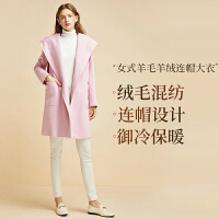 【网易严选 顺丰配送】女式经典连帽毛呢大衣