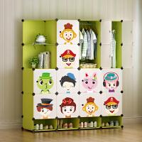 门扉 衣柜 儿童卡通衣柜宝宝婴儿杂物收纳柜橱柜组合塑料衣橱树脂组装简易衣柜