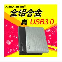 阿卡西斯2013US 2.5寸SATA串口转USB3.0移动硬盘盒超薄小巧铝合金