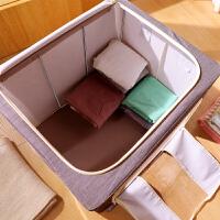 收纳箱布艺整理箱牛津布纺衣服储物箱衣柜收纳盒