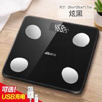 香山 体重秤精准电子秤体重秤家用体脂称充电智能测脂肪小型人体秤健康称脂肪秤