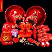 婚庆用品 结婚脸盆套装红色喜盆结婚用品套装新娘嫁妆套餐女方陪嫁用品 SN0341