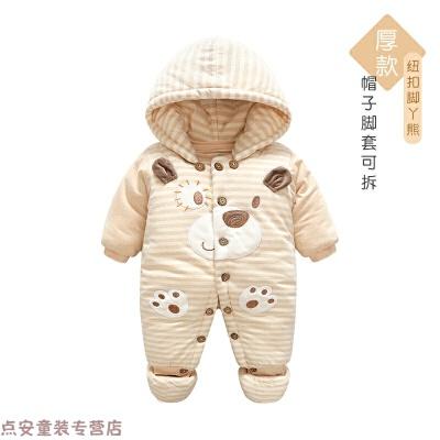 冬季婴儿秋冬季加厚连体衣6个月新生儿宝宝衣服0冬装3外出抱衣服9秋冬新款